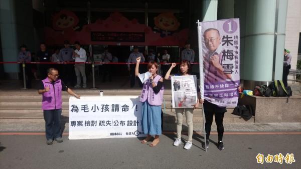 桃園市長候選人朱梅雪(左一)團隊到市府陳情,要求改善動保園區3大缺失。(記者謝武雄攝)