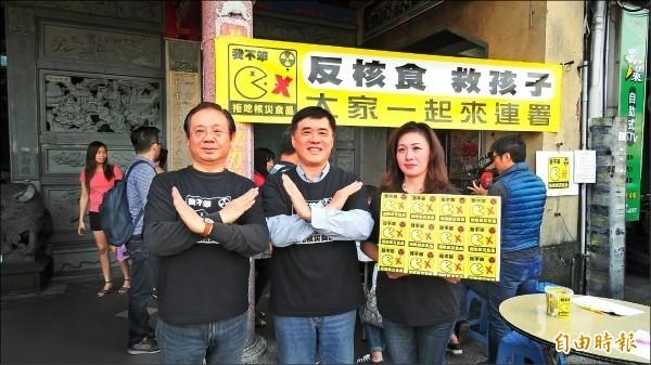 國民黨副主席郝龍斌發起的反核食公投連署過關。(資料照)