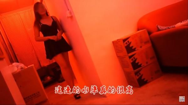 有網友偷拍苗栗市西勢美的「豆干厝」的小姐,並上傳YouTube介紹。(圖擷取自YouTube)
