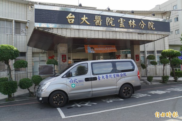 台北每萬人口有45個醫師,雲林有13個鄉鎮醫師平均數不到5個。(記者詹士弘攝)