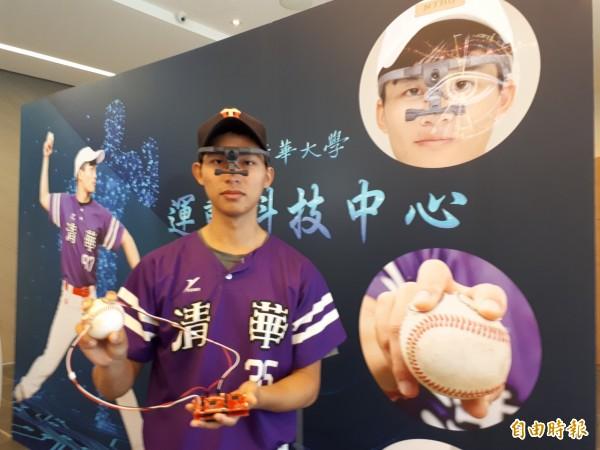 清華大學成立運動科技中心,將人工智慧等技術融入棒球訓練與偵測中,其中眼動儀透過眼球偵測可讓球員揮棒更精準。(記者洪美秀攝)