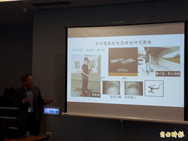 清華大學電機系特聘教授吳誠文國小時曾是名投,他將帶領清大教授成立運動科技中心,也用人工智慧技術發展「愛棒球計劃」,要將運動科技與棒球結合,幫助球員更了解自己並減少運動傷害。(記者洪美秀攝)