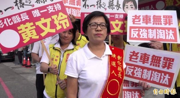 前立委黃文玲已把戶籍遷到鹿港,成為立委補選的熱門人選。(資料照)