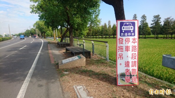 六甲公所在台一線省道旁規劃設臨時停車。(記者楊金城攝)