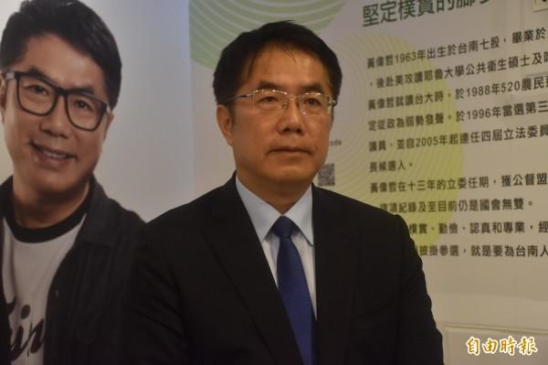 黃偉哲表示,將會在行政院會上強力表達地方民意。(資料照)