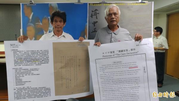 沈建德(右一)與台南市議員李文正(左一)召開記者會,批評「九二共識」根本沒共識,而《開羅宣言》,台灣交給中國也沒有共識。(記者蔡文居攝)