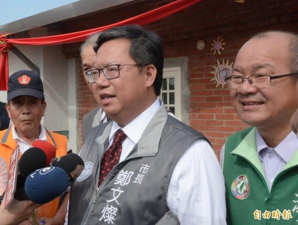 桃園市長鄭文燦表態支持蔡英文總統競選連任。(記者謝武雄攝)