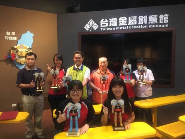 台灣金屬創意館為台南啟智學校客製「愛心特教金剛」,將發放給師生、家長及善心人士等,感謝他們的付出。(南智提供)