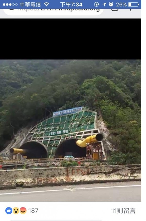 有網友爆料,指草埔遂道工程未通知爆炸時間,導致開炸時仍有20餘人在隧道內。(擷自臉書不公開社團爆料公社)
