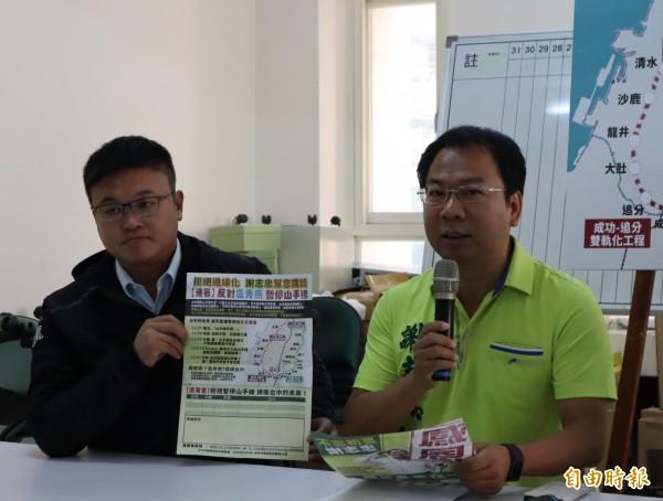 謝志忠表示,7日起透過派報發送10萬份連署書,呼籲民眾一起連署反對停建山手線。(記者歐素美攝)