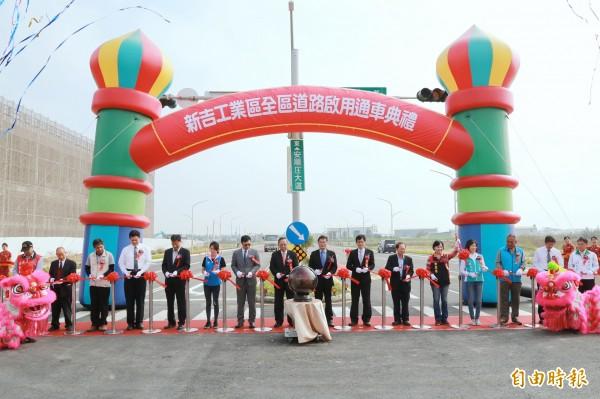 新吉工業區今日迎來全區道路通車的里程碑。(記者邱灝唐攝)