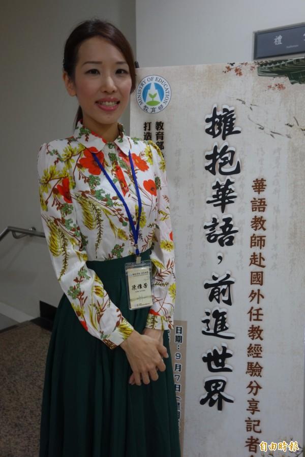 現任台灣師範大學應用華語文教學系助理教授陳雅芳,2010年是第1位前往俄羅斯教華語的「開拓者」,成功打敗中國人的簡體字教學,讓繁體與台灣文化打入俄國體系。(記者吳柏軒攝)