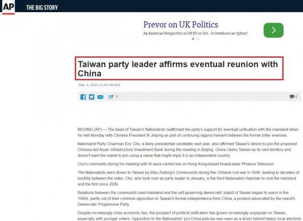 美聯社發表以「Taiwan party leader affirms eventual reunion with China」為題的報導,內文提及朱立倫支持與中國終極統一。(圖擷取自美聯社)
