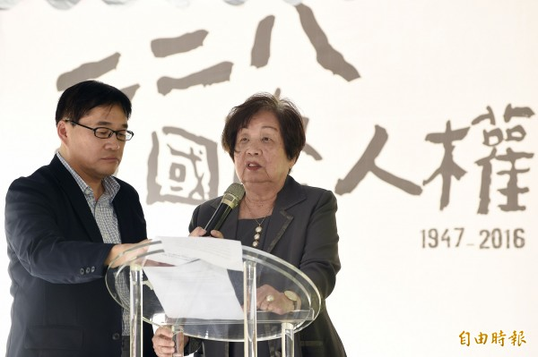 二二八受難者家屬代表陳雙適女士(記者陳志曲攝)