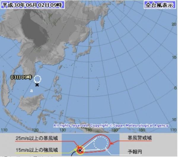 現位於南海的熱帶性低氣壓最快將在明天增強為輕度颱風。(擷取自日本氣象廳)