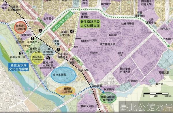 嘉禾新村與台北公館水岸連成一帶。(議員李慶鋒辦公室提供)