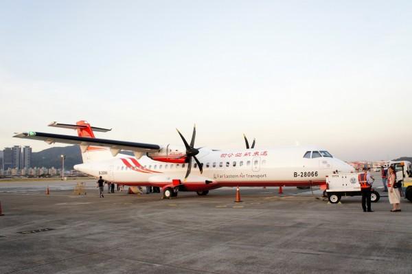 遠東航空引進新飛機,新機型ATR72-600明天正式投入營運。(資料照,遠航提供)