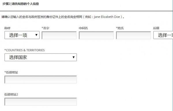 達美在選擇國家的欄位上由「COUNTRIES(國家)」改成「COUNTRIES & TERRITORIES(國家或地區)」。(圖擷自達美官網)