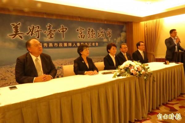 盧秀燕今宣佈3副市長人選,另表示對於立委補選「不會指定接班人選」,完全尊重黨部,「大家不用再來找我了」。(記者蘇孟娟攝)