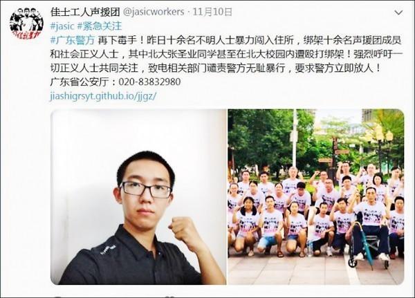 北京大學畢業生張聖業在北大校內遭綁架。(圖擷自網路)