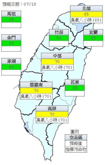 西半部多為普通等級,指標污染物為臭氧(午後時段),其他地區為良好等級。(圖片取自環保署空氣品質監測網)