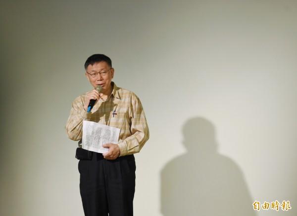 台北市長柯文哲晚間參加台北國際書展座談,不僅談到自己的閱讀心得,也扣連未來國家發展趨勢,直言「未來不會有三級貧戶當總統」。(資料照,記者方賓攝)