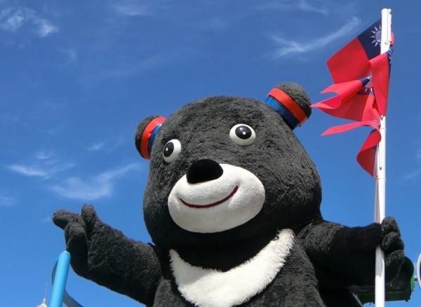 熊讚在臉書向粉絲提醒,他新造型打扮的重點在「耳朵」上。(圖擷自「熊讚Bravo」臉書粉絲專頁)