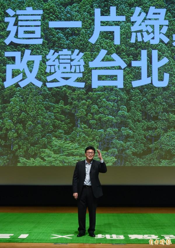 民進黨立委姚文智17日舉行「TAIPEI×地殼翻轉運動」,正式宣布參選台北市長。(記者廖振輝攝)