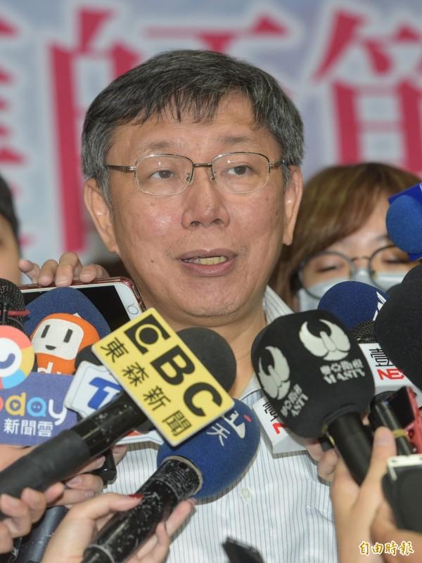 台北市長柯文哲3日出席2018國際護師節暨績優人員表揚大會,會後接受媒體訪問。被問到是否準備好不被禮讓?  柯P:甚麼準備都沒做。(記者張嘉明攝)