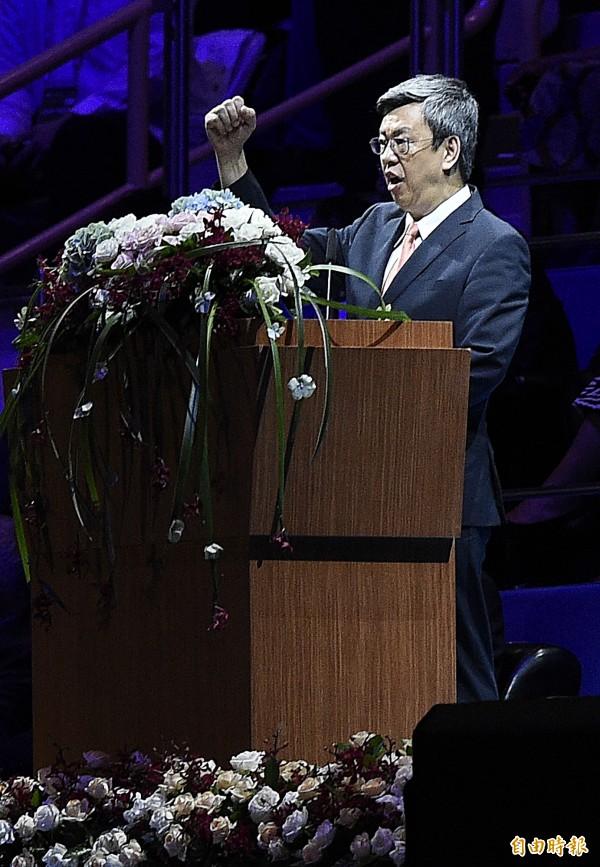 世大運閉幕式副總統陳建仁致詞。(資料照,記者陳志曲攝)