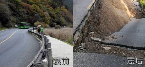 斷層導致路面崩壞。(擷取自秒拍影片)