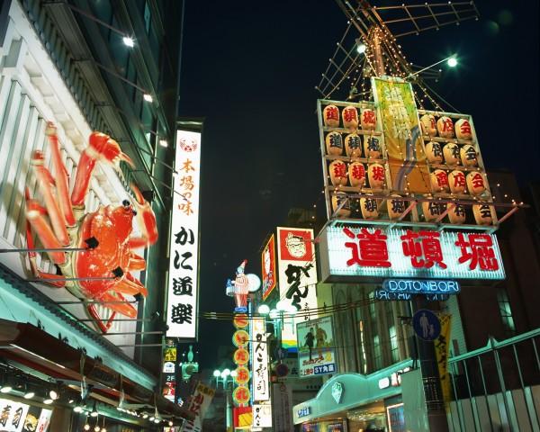 大阪官方日前公布民调结果,发现约有1%的女子高校生坦承有在陪酒陪睡。图为大阪街景。(情境照)