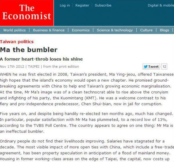 經濟學人雜誌近期發表文章,內容評論馬英九的失敗,讓它變成國人公認的笨蛋。(圖擷取自The Economist)