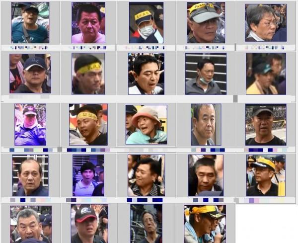 北市警方公布26名涉嫌人中的24人蒐證照片,及所涉及的滋擾的案由,希望民眾能主動提供資訊,以利警方調查及傳喚說明。圖與名單順序無關。(記者劉慶侯翻攝)