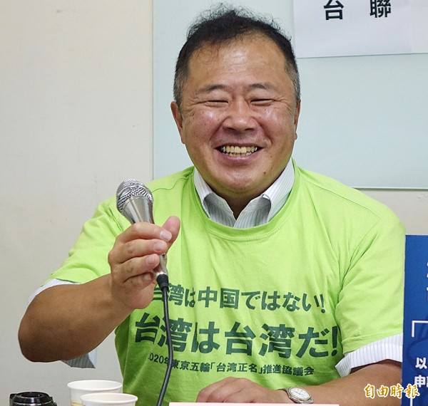 Taiwan 2020 Campaign Council director Hideki Nagayama smiles at an event in Taipei on Saturday. Photo: George Tsorng, Taipei Times