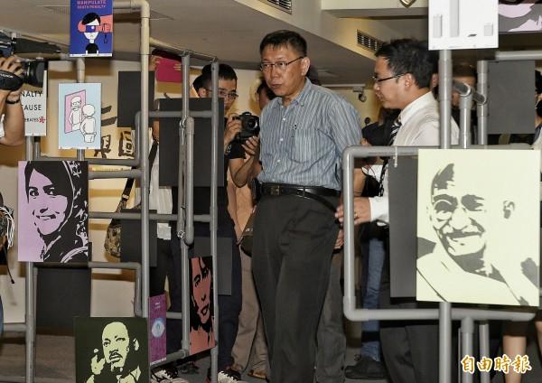 台北市長柯文哲出席「二二八與國際人權特展」開展記者會。(記者陳志曲攝)