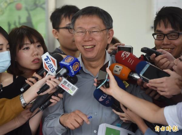 台北市長柯文哲。(資料照,記者簡榮豐攝)