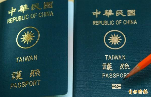 近日有國外顧問公司公布「全球最強勢護照」的排名,台灣排在第24名,在219個國家及地區中排在前段班。(資料照,記者朱沛雄攝)