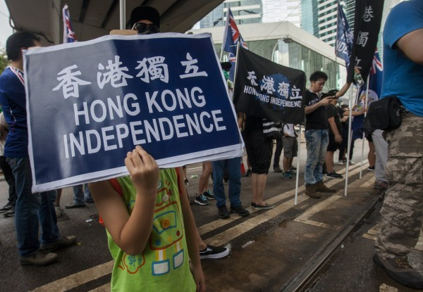 為維護學生言論自由,香港中文大學學生成立「港獨研究學會」。(歐新社)