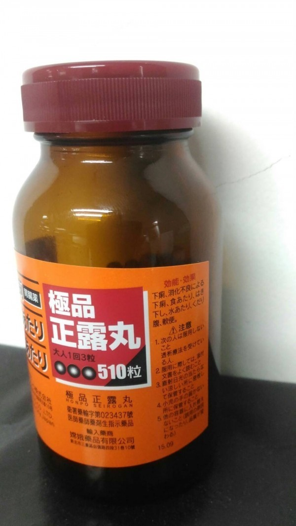 極品正露丸藥罐。(衛生局提供)