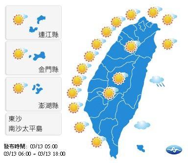 今天各地大多還是晴到多雲的天氣,僅東半部地區有零星短暫雨。(圖擷自中央氣象局)
