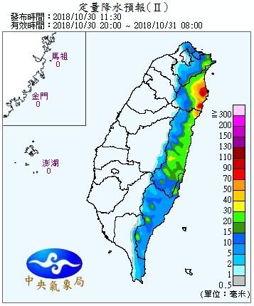 氣象局預測北部、東半部今晚起就將有明顯雨勢。(中央氣象局)