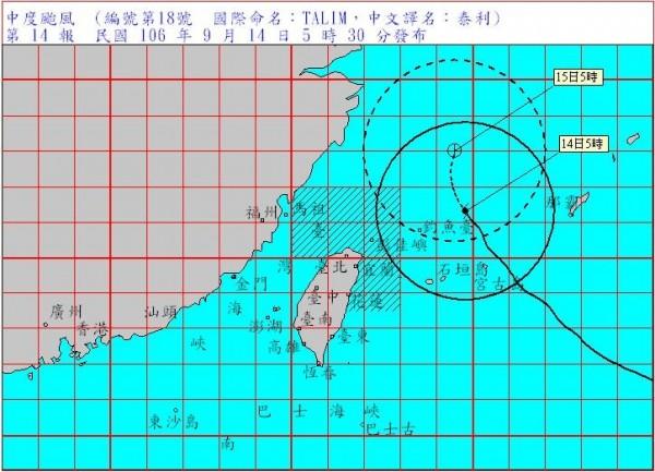 泰利颱風逐漸遠離台灣,海面作業船隻需留意。(圖擷自中央氣象局)