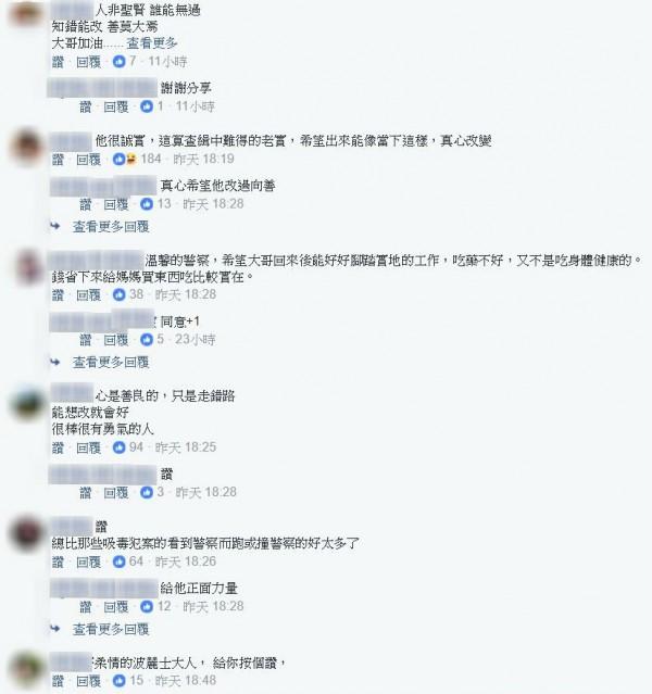 這段影片昨(6)日發布到臉書上後,引起廣大網友回響,許多人留言對男子指出,「他很誠實,這算查緝中難得的老實」。(圖擷取自台中市警察局臉書)