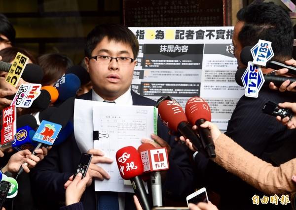 律師黃帝穎認為,在沒有任何證據的情況下,馬英九指定特定對象進行告發,「這個是誣告罪的風險」。(資料照,記者羅沛德攝)