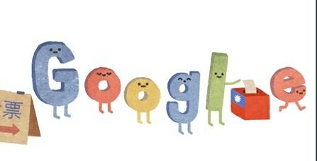 Google首頁偷酸台選舉?網友想像力讓人笑翻