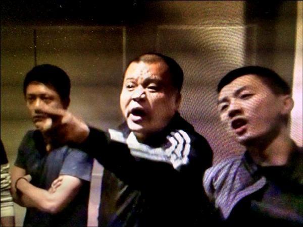 曾涉殺警案 「中山聯盟」首惡落網 - 社會 - 自由時報電子報
