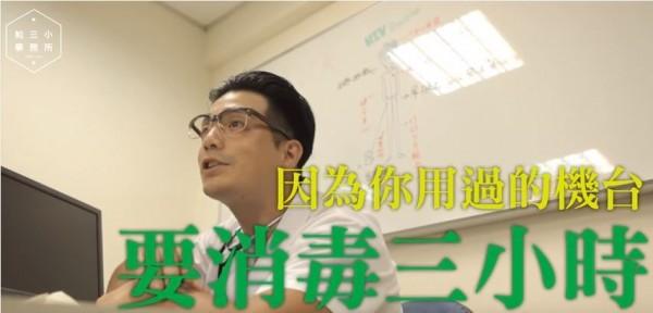 「工具人」演出《一句話惹怒感染者》短片。(圖片擷取自帕三小Youtube官方頻道)