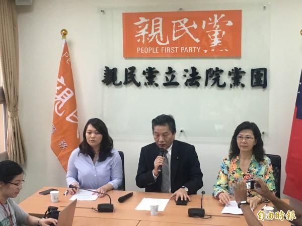 親民黨團說,黨團將於下會期提出設立「防災總署」的組織法源,盼藉此進一步強化防災體系。(資料照)