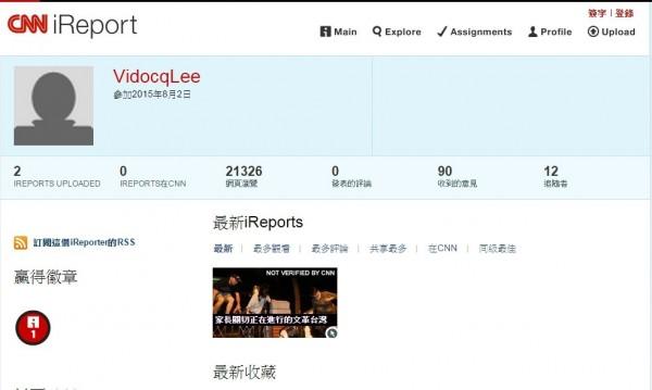 網友起底投書帳號是8月2日才新辦的帳號。(圖截取自PTT)